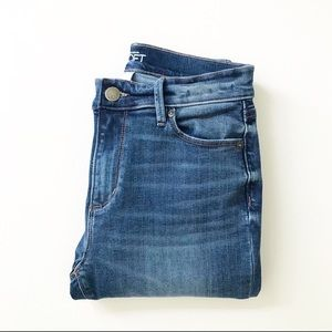 BOGO all denim ☀️ Loft high waist